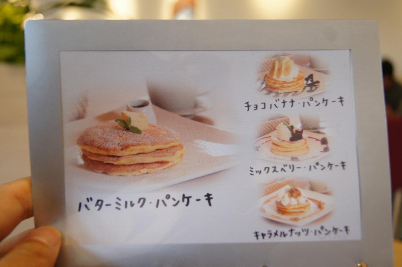 メニュー-パンケーキ写真-