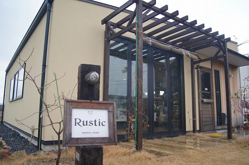 住宅街にあるカフェ ラスティック