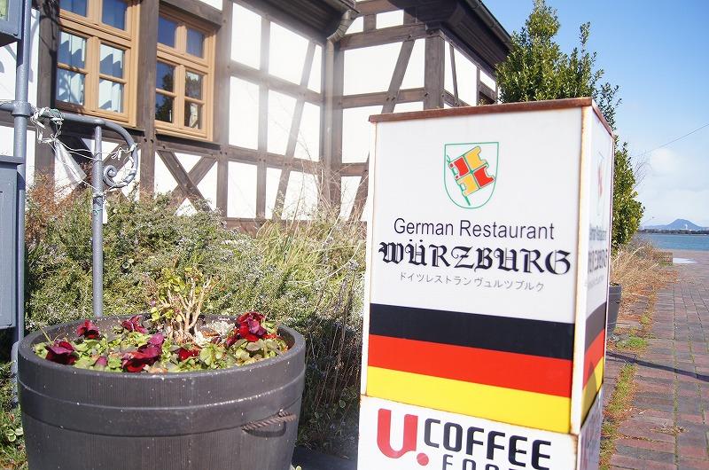 ~ブルクってドイツの地名で多いですよね