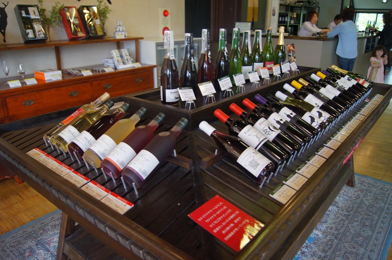 どのワインがお好み