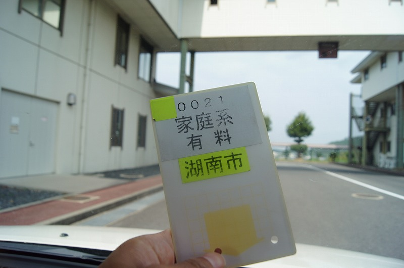 DSC09984