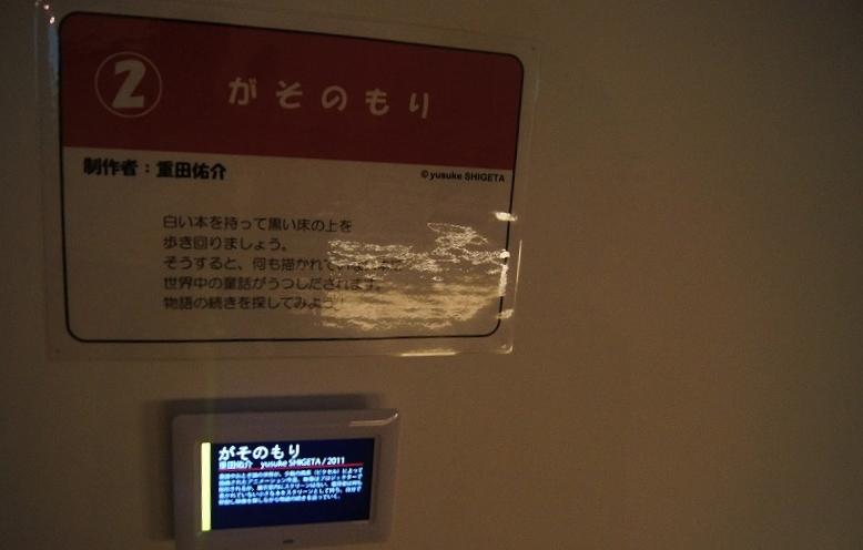 DSC00929