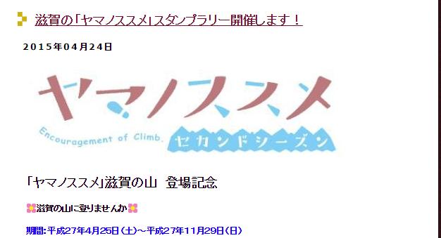 20150430_1_ko