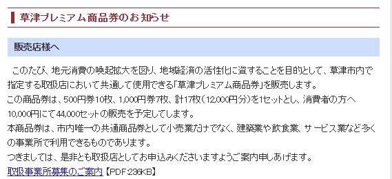 20150502_2