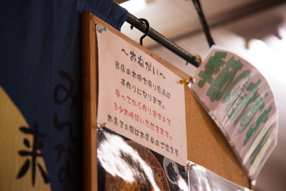 20160313_茶の洞之園 (13)