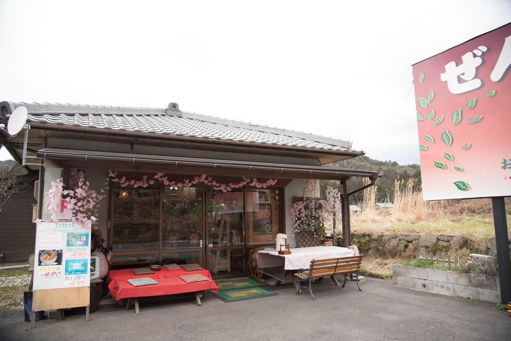 20160313_茶の洞之園 (33)