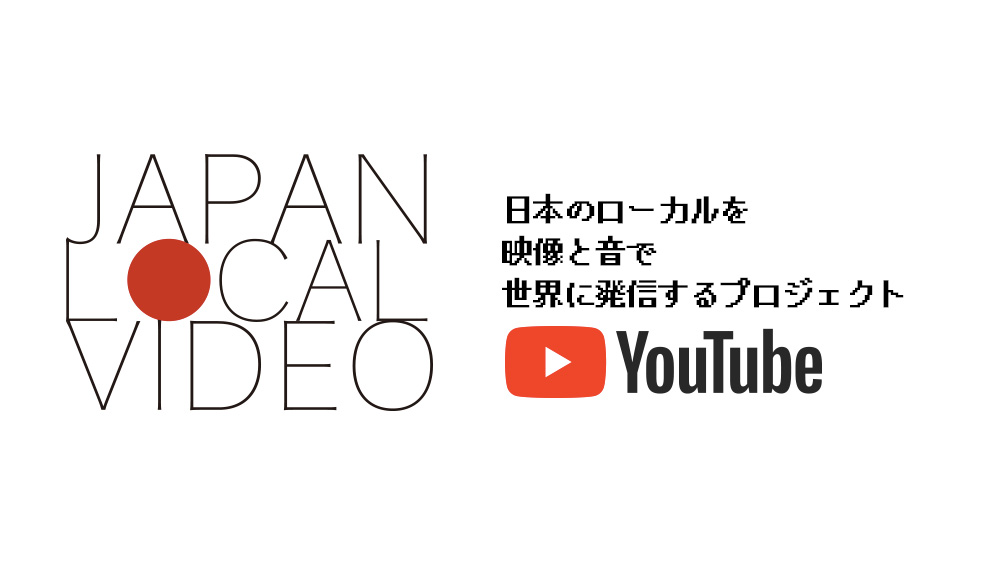 JAPAN LOCAL VIDEO