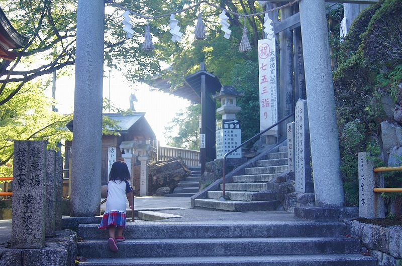 東近江市のおすすめ観光スポット・「太郎坊・阿賀神社」の入り口