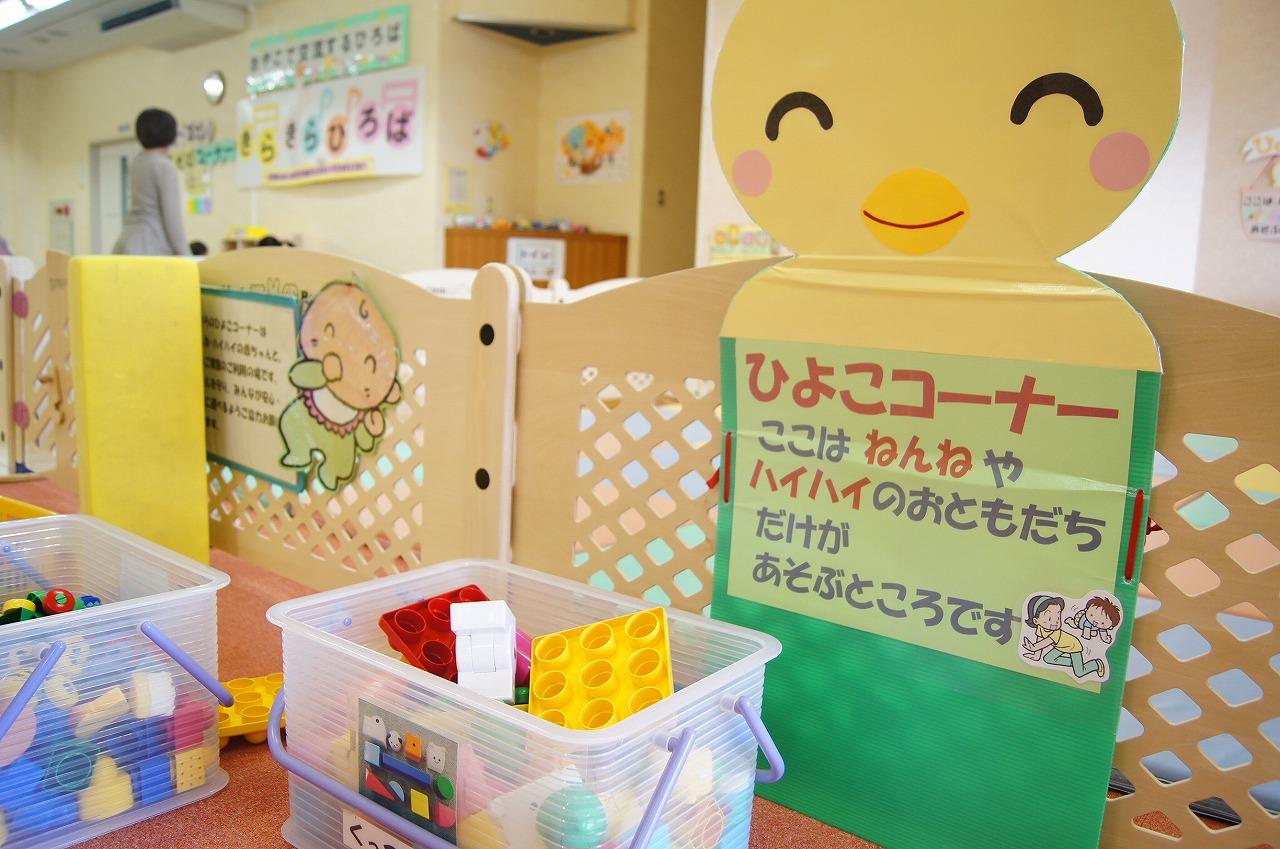 彦根市こどもセンターの乳幼児向けキッズコーナー