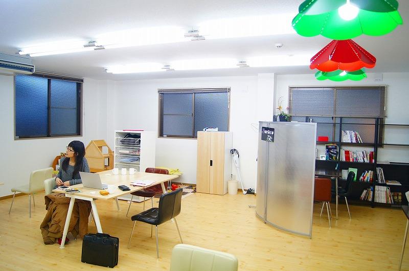Rootの作業スペース