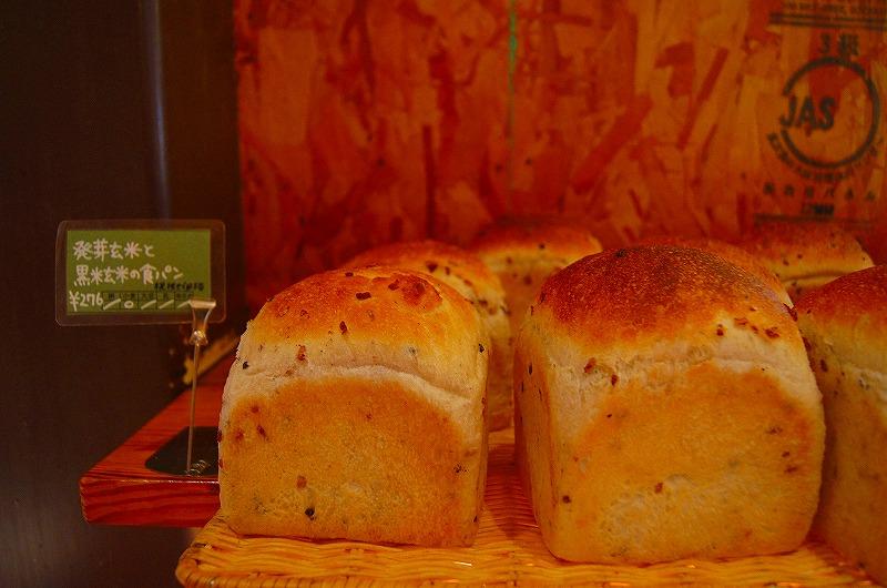 イチオシの玄米パン。もちもち