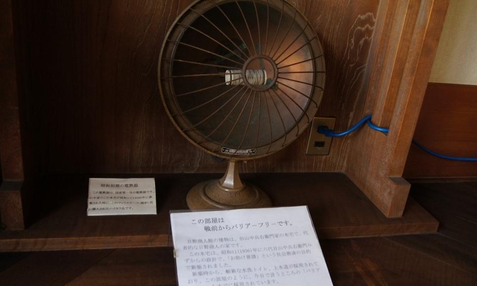 DSC06361