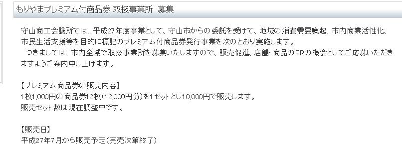 20150502_4