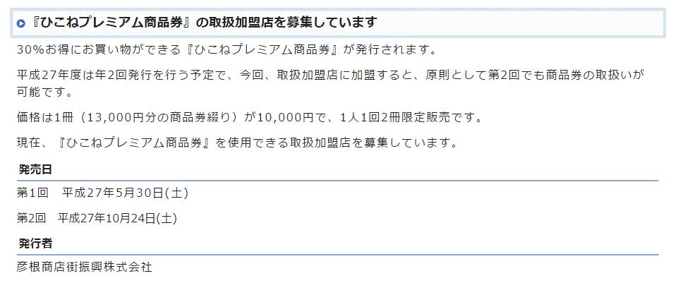 20150502_8