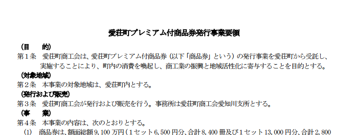 20150502_11