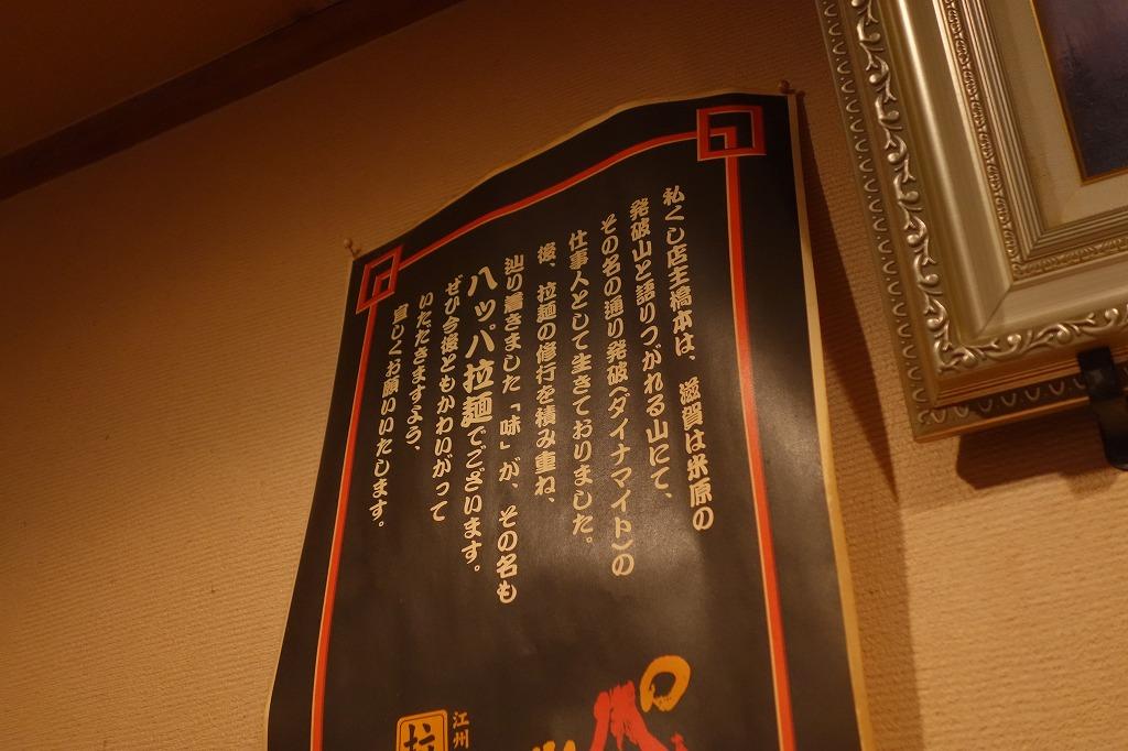 DSC01562