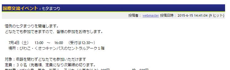 20150622_1