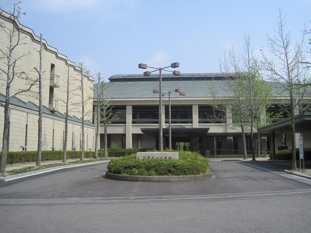 Shiga_Prefectural_Library
