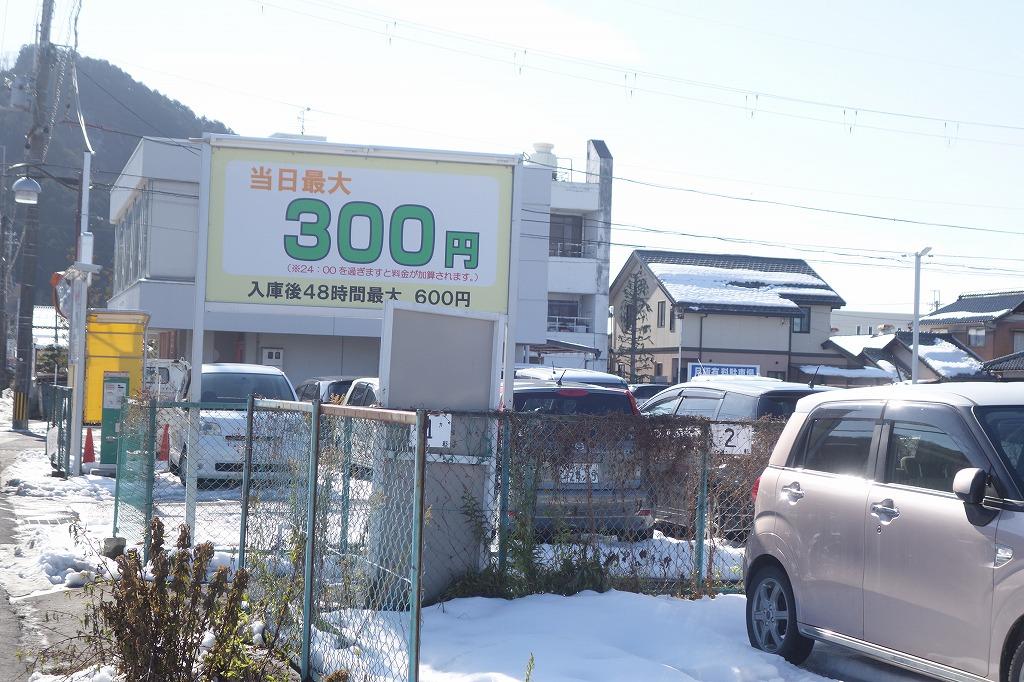 DSC03633