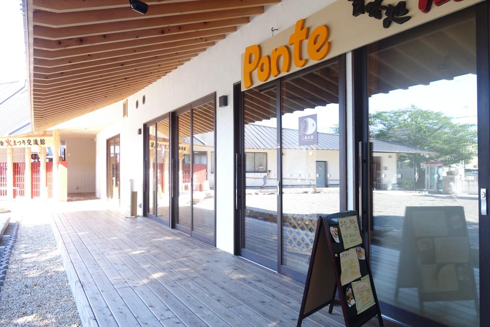 守山市の勝部火まつり交流館にあるランチのお店・カフェ ポンテ