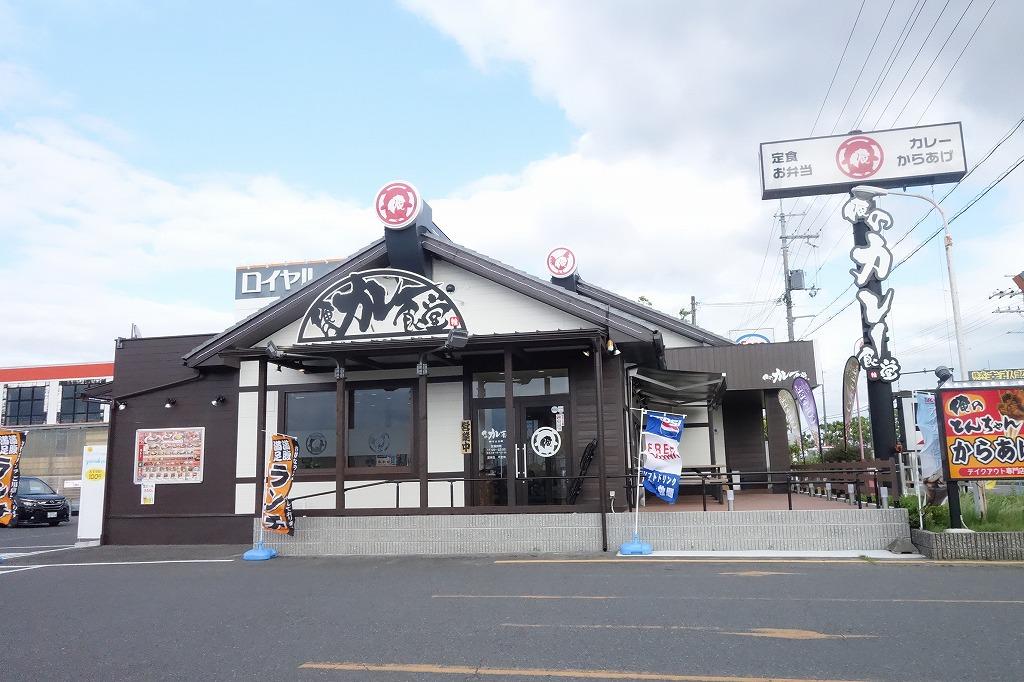守山市のおいしいランチのお店・俺のカレー食堂 輪 守山店