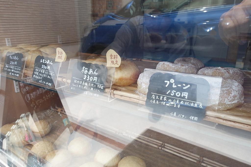 【滋賀のおいしい・おすすめドーナツまとめ】大津市:HUNTIME CYCLE STORE