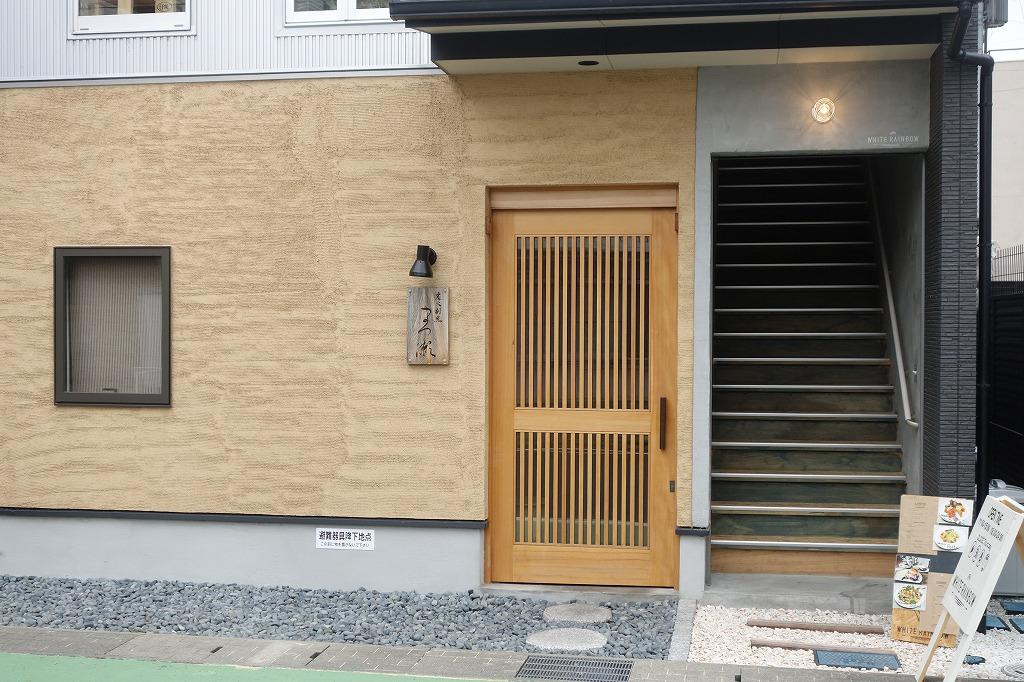 草津市のハンバーガー屋・WHITE RAINBOW(ホワイトレインボー)の外観