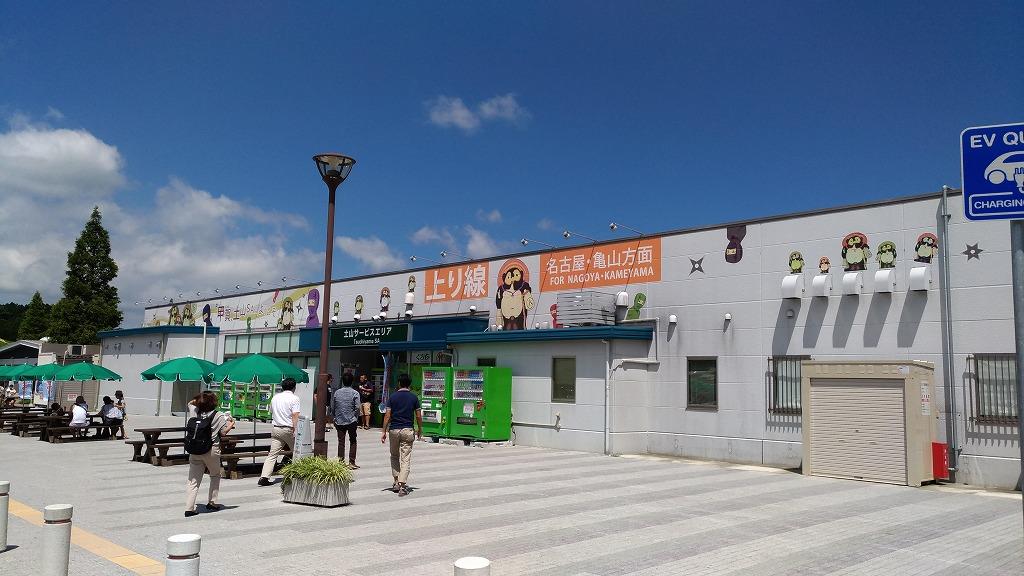 甲賀市・土山サービスエリアの外観