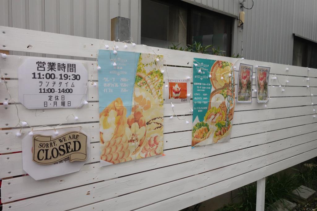 【東近江市のおすすめスイーツ店まとめ】フォト&キッチン みみみのメニュー