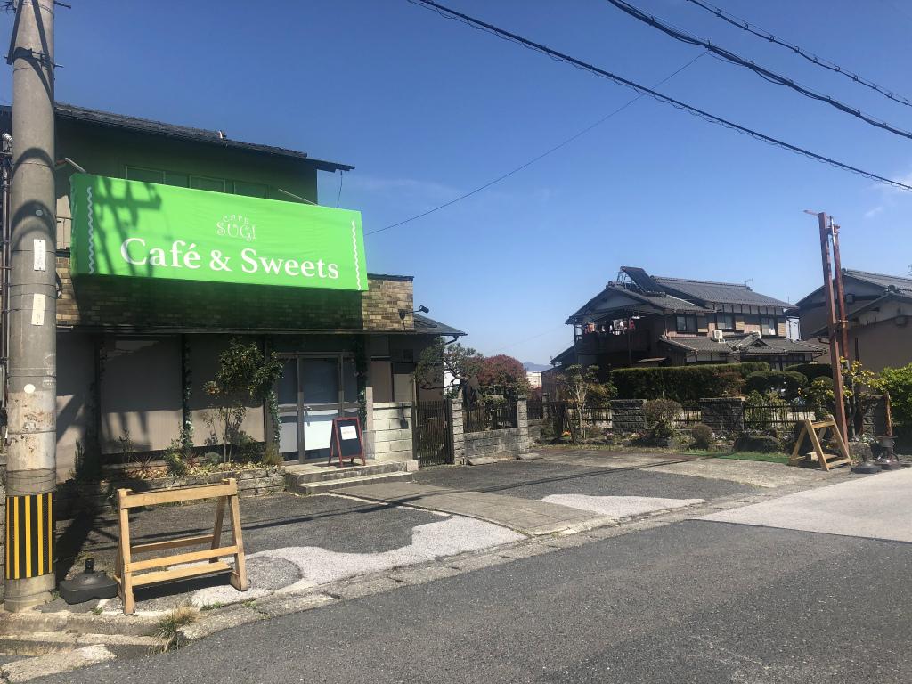 滋賀県甲賀市でマリトッツォが食べられる「Cafe Sugi(カフェ スギ)」
