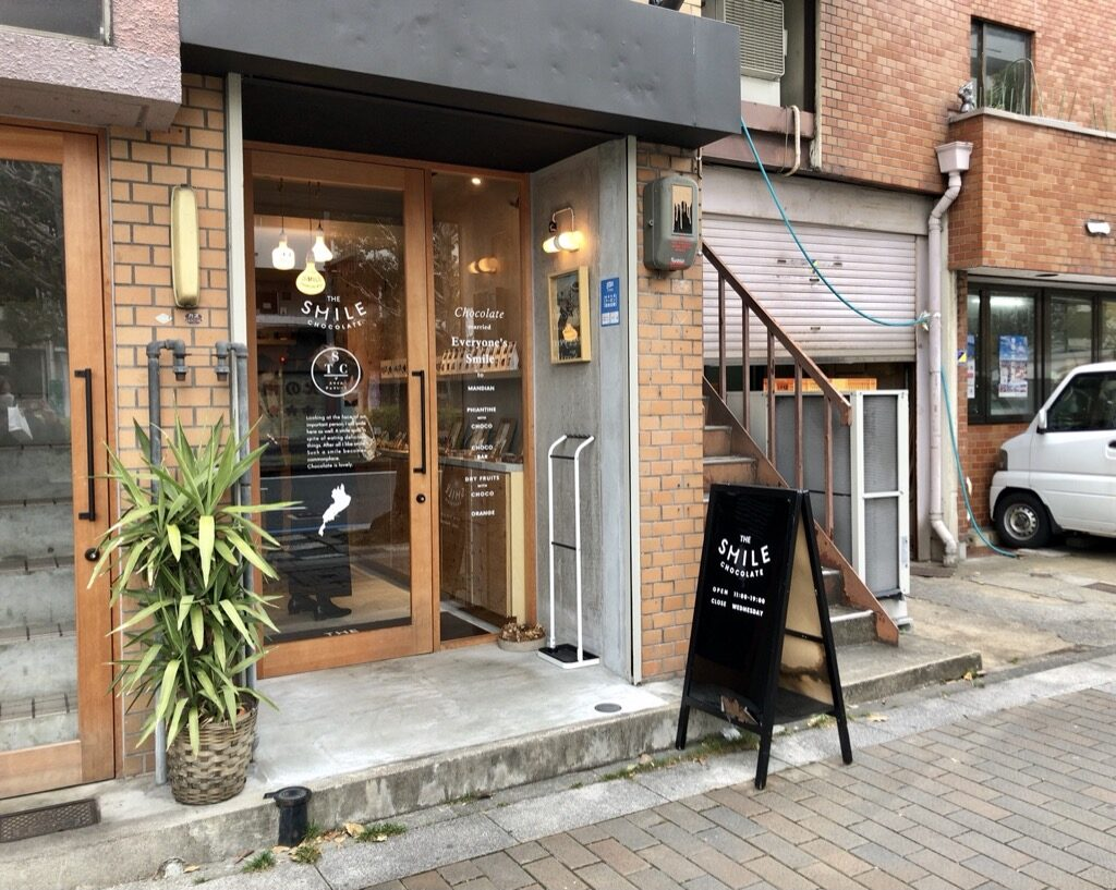 THE SMILE CHOCOLATE 大津店