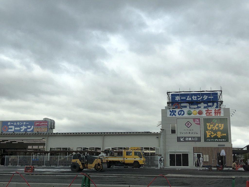 コーナン 瀬田