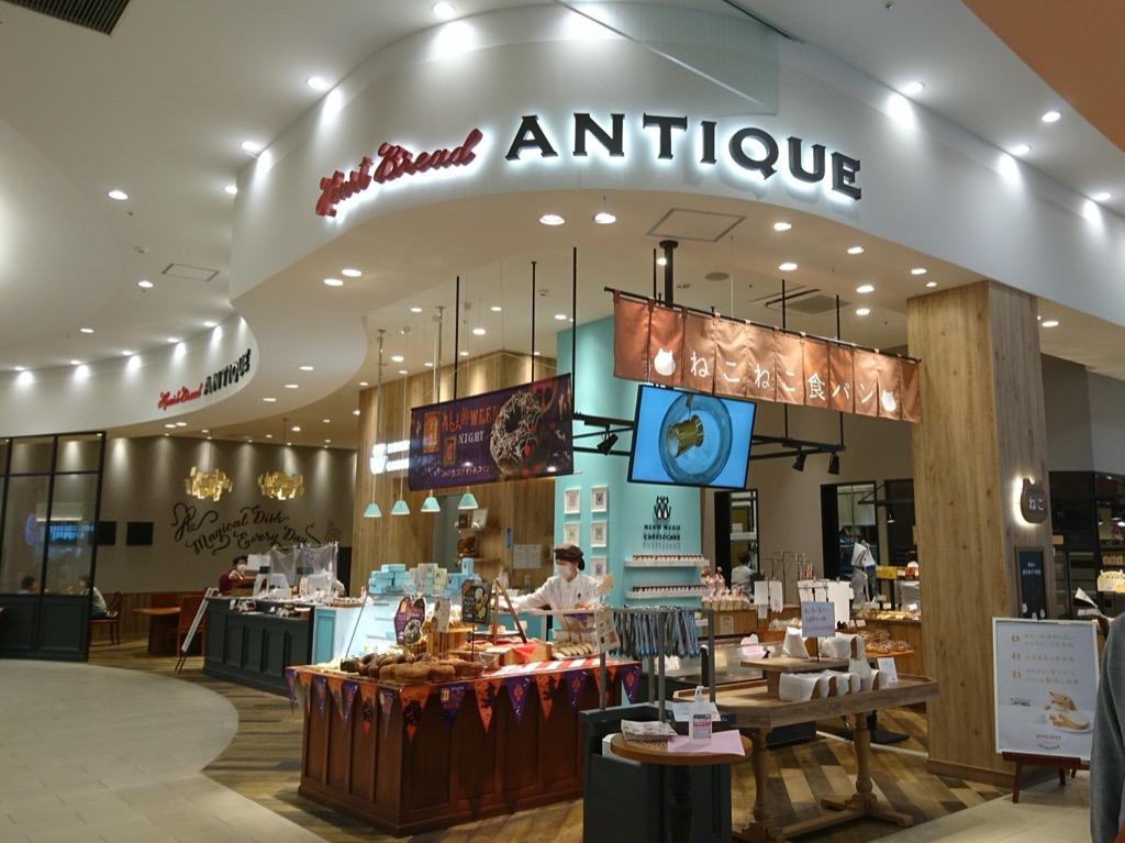 滋賀県甲賀市でマリトッツォが食べられる「HEART BREAD ANTIQUE(ハートブレッドアンティーク)ピエリ守山店」