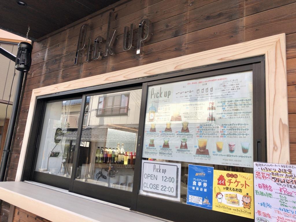 【滋賀県の人気タピオカショップまとめ】彦根市:Trend CAFE PickUpカウンター