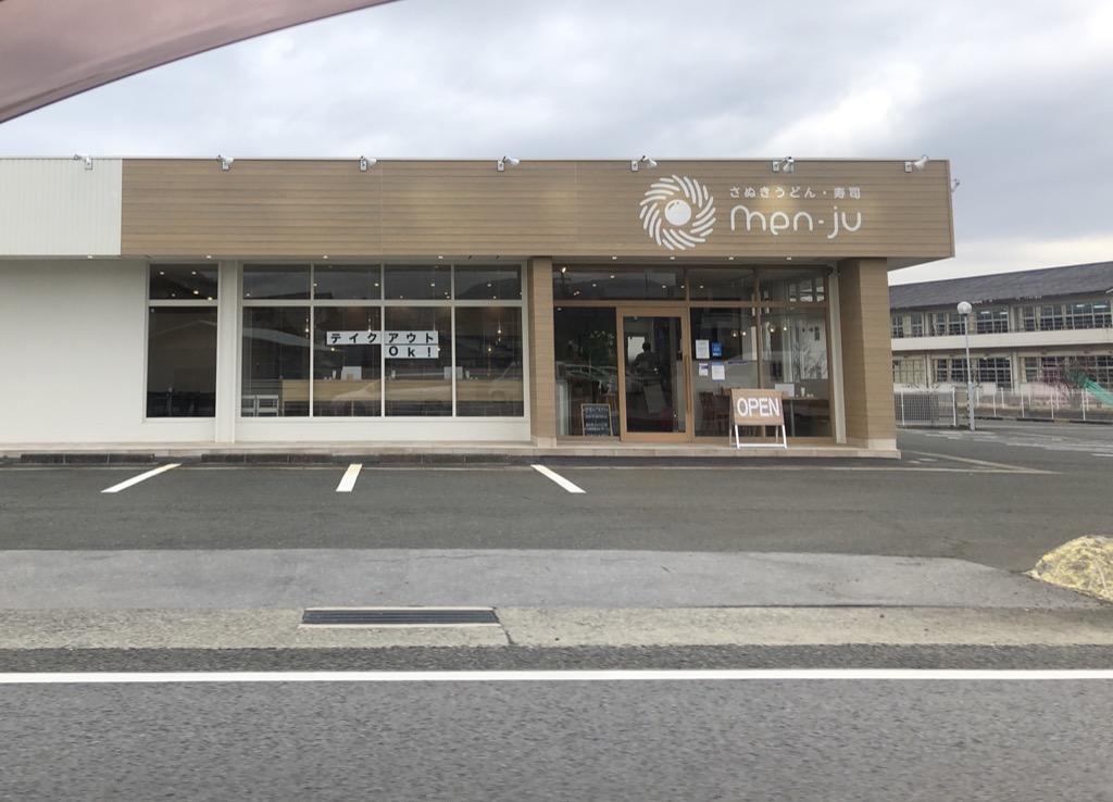 長浜市のおいしくてリーズナブルなランチのお店・men-ju(めんじゅ)
